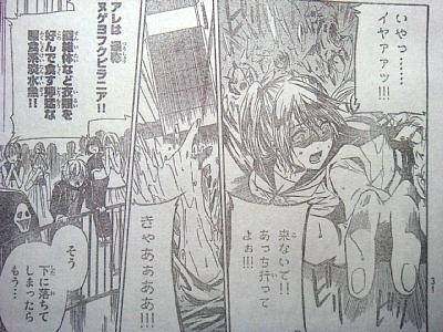 お嬢様学園 エロ アニメ