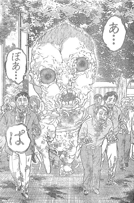 漫画 インフェクション ネタバレ